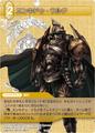 Enkidu2 TCG