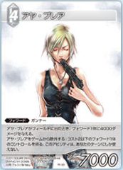 Final Fantasy Trading Card Game cards/Promotion
