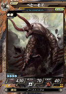 LOV-II Behemoth