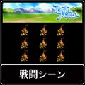 TFFAC Song Icon FFI- Battle (JP)