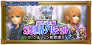 FFRK World of Grymoire JP