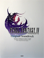 Ffiv original soundtrack piano solo