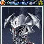 Mobius - Garland Pictlogica R3 Ability Card.png