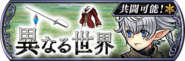 Alisaie Event banner JP from DFFOO