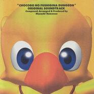Chocobo no Fushigina Dungeon Original Soundtrack