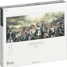Dissidia 012 soundtrack.jpg