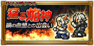 FFRK Flames of Vengeance Banner