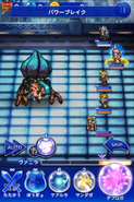 FFRK Power Break