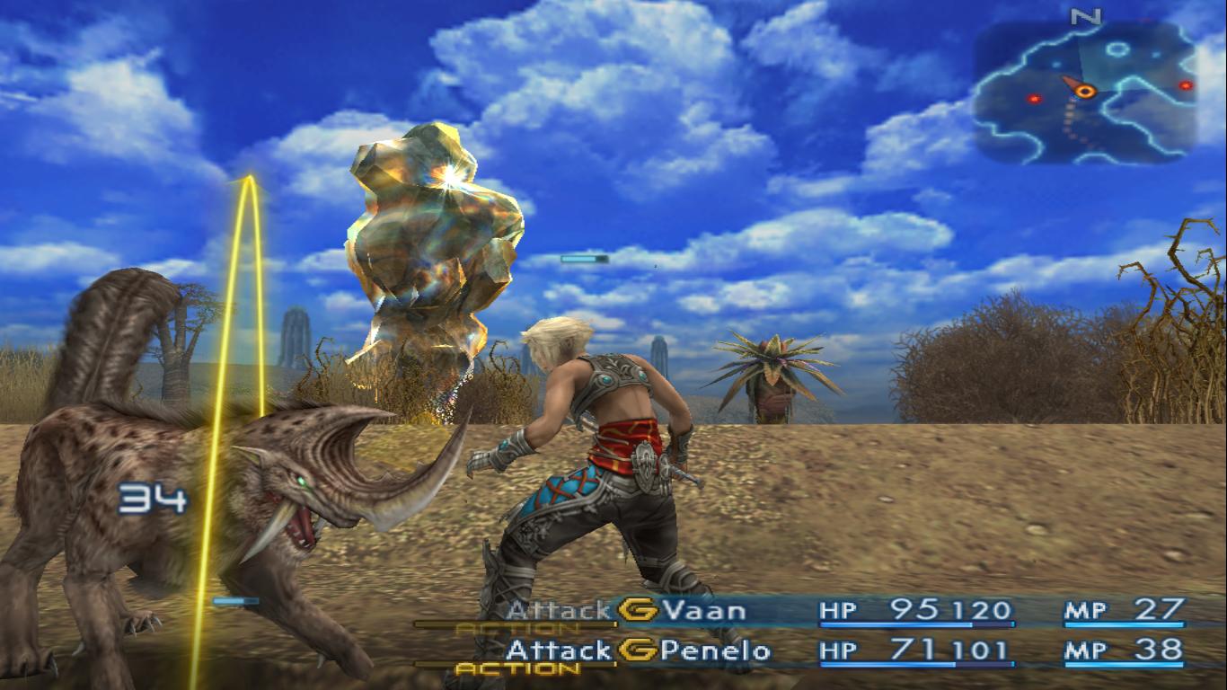 Giza Plains (Final Fantasy XII)