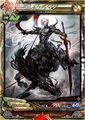 Odin-LovIII