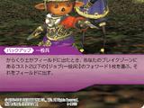 Puppetmaster (Final Fantasy XI)