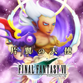 TFFAC Song Icon FFVII- One-Winged Angel (JP)