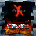 TFFAC Song Icon Xeno- Knight of Fire (JP)