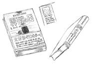 Wonderland Physics book sketch for Final Fantasy Unlimited