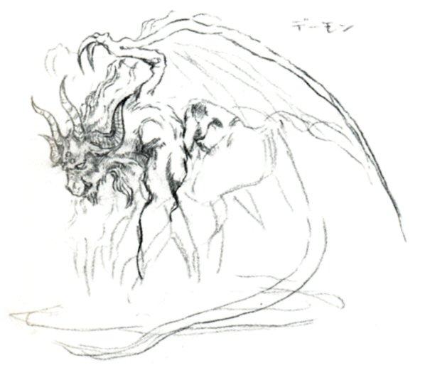 Апокрифы (Final Fantasy VI)