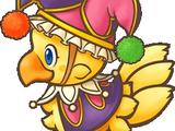 Dancer (Chocobo's Dungeon)