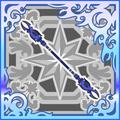 FFAB Dragonhorn SSR+