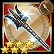 Wyvern Horn (weapon)