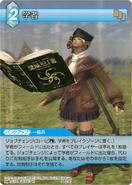 Scholar3 XI TCG
