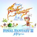 TFFAC Song Icon FFIII- Final Fantasy III Medley (JP)