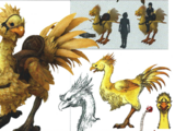 Чокобо (Final Fantasy XV)