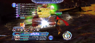 DFFOO Nightmare Shot