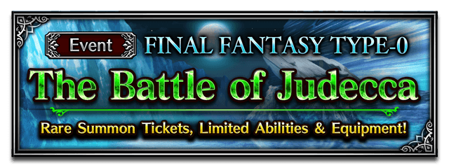 The Battle of Judecca (Brave Exvius)