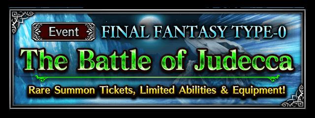 The Battle of Judecca (Brave Exvius)
