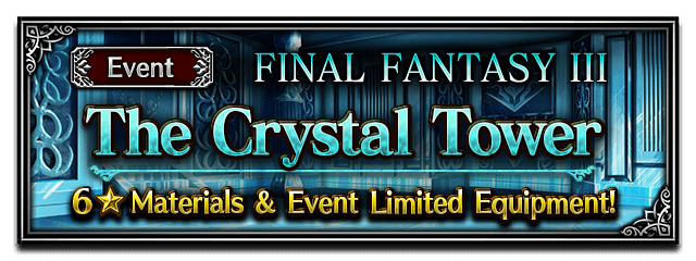 The Crystal Tower (Brave Exvius)