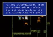 FFRK Cavern of Earth 2 JP FFI