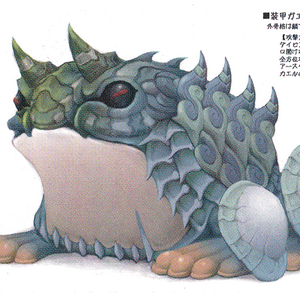 GiantToadConceptArt-ffcceot.png