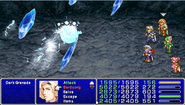 Nin Frost PSP TAY