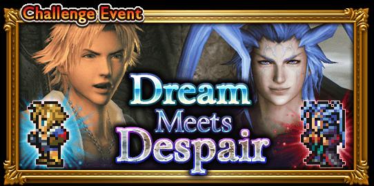 Dream Meets Despair