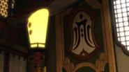 FFXIV Doma Emblem Kienkan