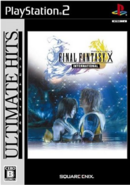 FFXIntUH-cover