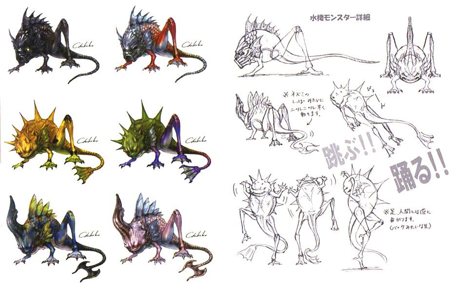 Bloodfang Bass (Final Fantasy XIII)