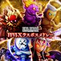 TFFAC Song Icon FF- Final Fantasy VI-X Last Boss Medley (JP)