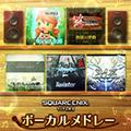 TFFAC Song Icon SQEX- Vocal Medley (JP)