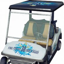 Everybody's Golf FF Cart.jpg