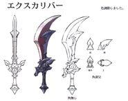 Excalibur alt FFIX Art
