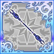 FFAB Dragonhorn SSR