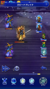 FFRK Rend Speed