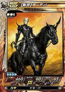 LoVRE2 Odin