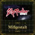TFFAC Song Icon SaGa- Misgestalt (JP)