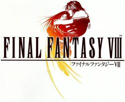 Final Fantasy VIII logo.jpeg