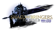 Final Fantasy XIV Shadowbringers.png
