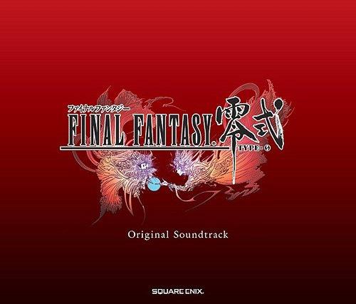 Final Fantasy Type-0: Original Soundtrack
