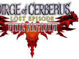 Dirge of Cerberus Lost Episode: Final Fantasy VII