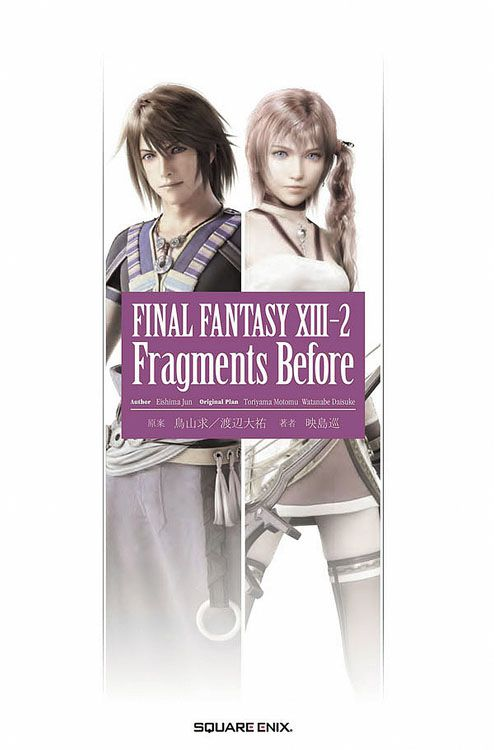 Final Fantasy XIII-2: Fragmente - Der Anfang