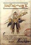 XII Steckbrief Pisco-Dämon